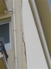长集小园新村的楼,墙体开裂成这个样子?这是什么样的工程?