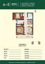 尚城绿洲2室 2厅 1卫50万元