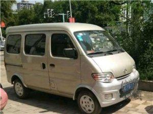 长安之星6363    13年的车
