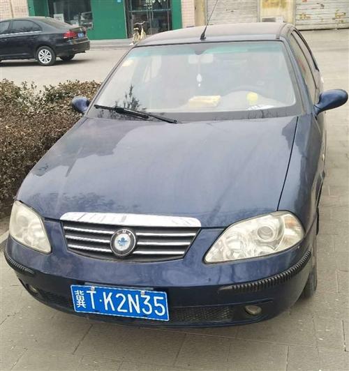 上海华普2009款