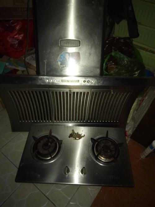 先飛牌煙灶,煙機止逆閥沒有,其它功能正常,灶打火壞了,罐子較新,有收的便宜拿走