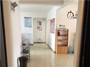 西城国际紫薇3室2厅2卫办公最佳