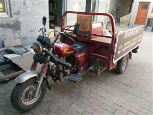 转让轻骑摩托三轮车