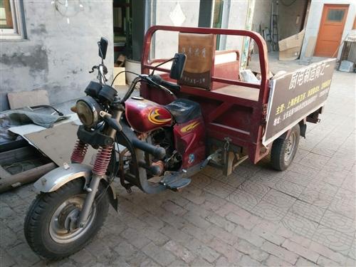 轉讓輕騎摩托三輪車