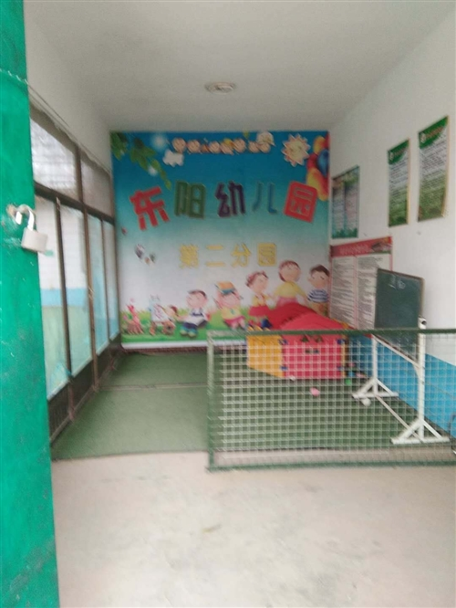 转无极幼儿园一所联系方式15333311352