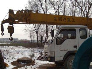 吊车,急出手八吨吊车高33米。自己的车