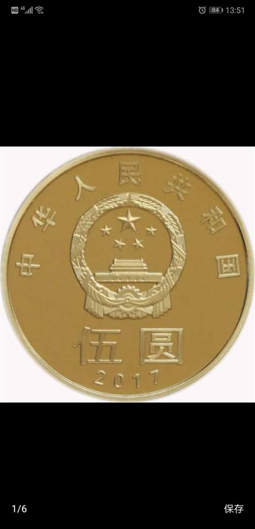 轉一部分紀念幣,個人收藏有點多了,每個加價面值的50%,全部是流通紀念幣,保真,購買3個以上縣城內可...