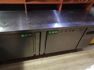 双温操作冰箱,冰柜一台,8成新,需要的联系