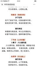 中华诗词杂志社今天刊发诗二首