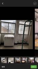 临泉县水利局东200米路北3室 2厅 1卫1500元/月