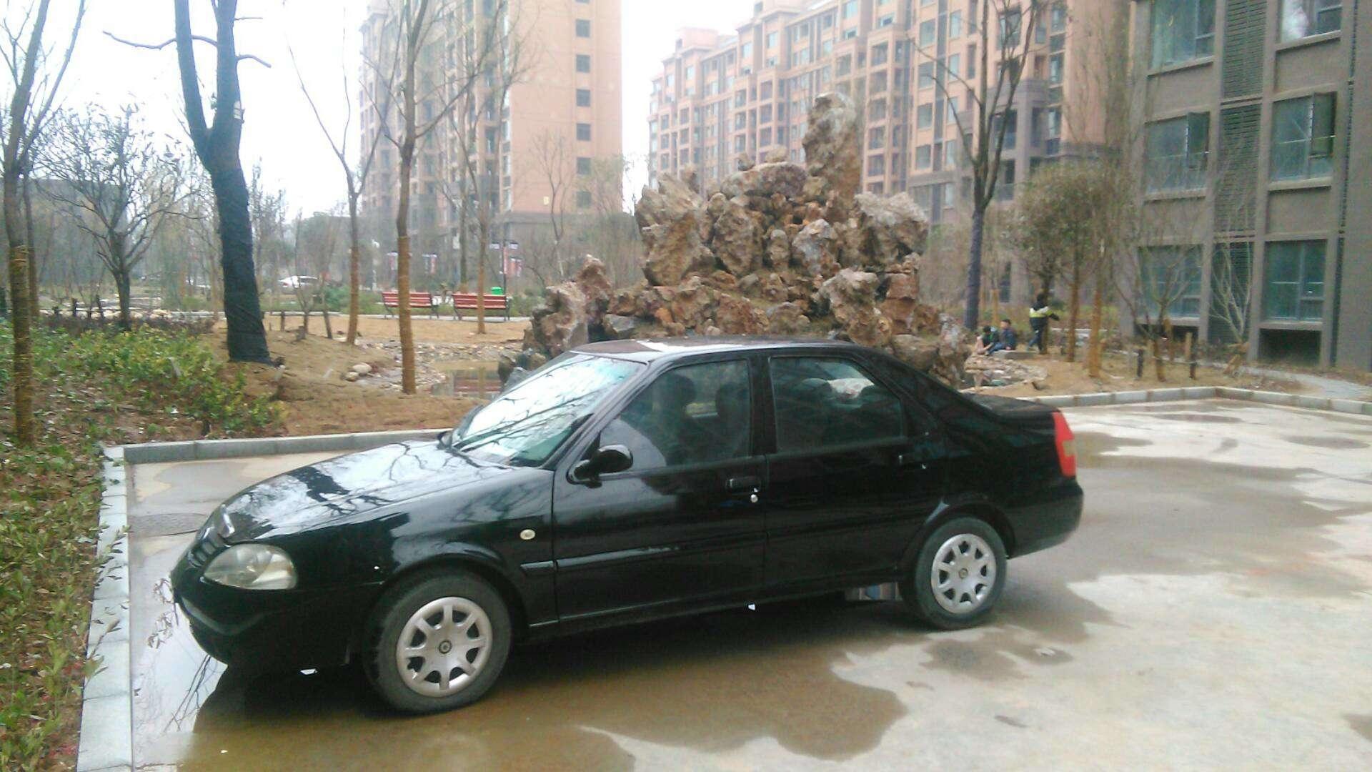 上海华普自用车出售(一口价)