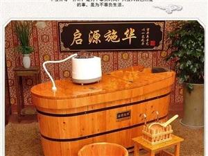 淘宝买的木浴桶,带熏蒸器,木凳,坐垫,置物架,置物篮,泡脚桶。当时买了1520,用了10来次,因为要...