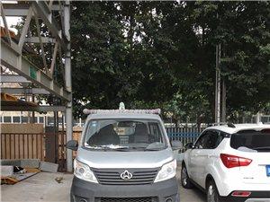 長安星卡單排貨車1.5L