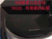 95新婴儿洗衣机带甩干功能