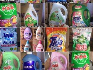 洗衣液批發零售招代理