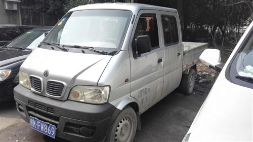东风小康K02L双排座小货车