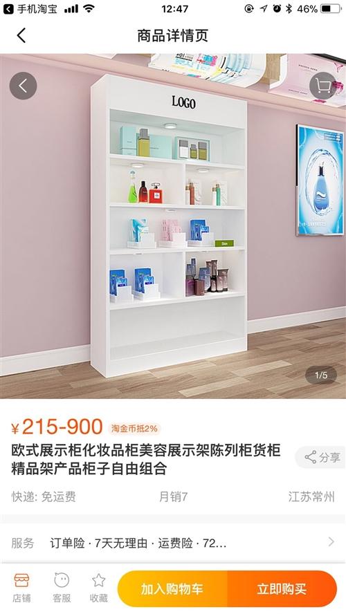 產品柜白色24x100兩個,淘寶買304一個美容店用,放著基本沒有用,處理兩個350元