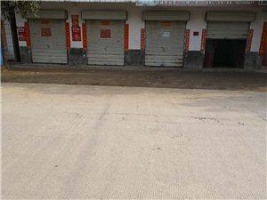 光山县朝阳寺两间门面出租,每间300元/月