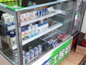 低温展示柜,因为不开店了,所以低价处理。买成4000多,现在1500处理。需要的联系13340971...