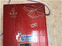 速熱熱水器,九成新,基本沒用過,需要的電話聯系18208301679