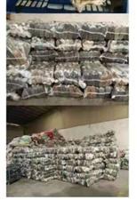 陕西省安和家环保有限责任公司,回收旧衣物招商代理,高价回收,新旧不限,布料不限,欢迎有兴趣的朋友,洽...