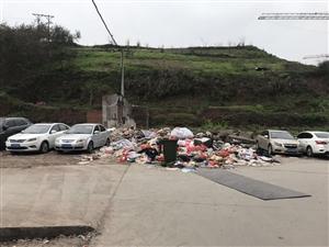【已回复】邻水县凤凰小区后门,垃圾无人清理!