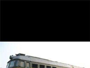 出售草海到贵阳火车一辆