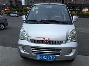 出售2014年五菱荣光高配置,一手车,行驶里程四万五,车况良好,价格面议