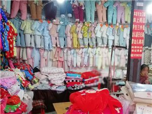婴幼儿服装店