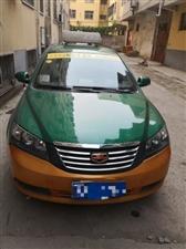 出售吉利帝豪出租车,2019年保险已买,价格优惠,欢迎咨询,电话13137890358