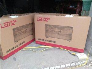 全新32液晶電視A+屏