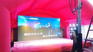 出售婚庆设备电子屏13平米,用了两年。电话联系谈价