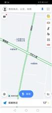 青州最奇葩的红绿灯??