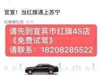 三月購車福利 蘇寧易購禮品卡2000元 購車就送