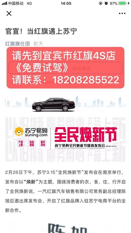 三月购车福利 苏宁易购礼品卡2000元 购车就送