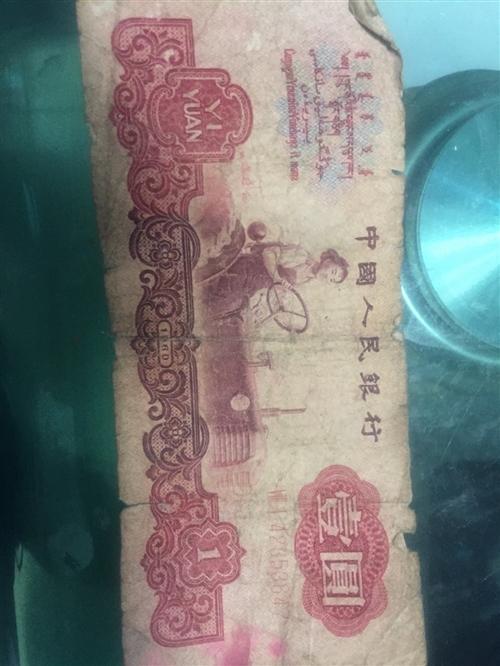 本人有一些国家第一套 二套 三套 人民币 有没有收购的收藏家或者古玩店 价钱好说 电话1332377...