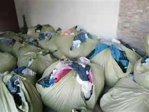 陕西省安和家环保有限责任公司