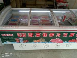 家中有事蔬菜水果店不开了,低价出售新的海莹牌538升保鲜冷冻展示柜,华贸买的有保险单,和崭新的广告3...