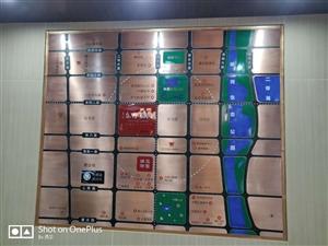 出售:东方御园房屋一套,经典户型,南北通透,142平方米,四室两厅,新区环境优美,价格便宜,一手房手...