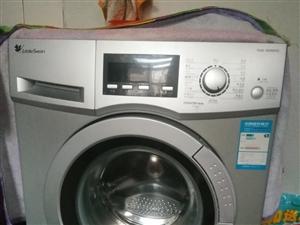 滚筒洗衣机,因为搬家麻烦低价处理300元,不过要自提,