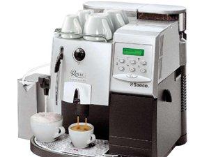 咖啡奶茶設備3折處理