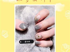 �╂��濂崇��� 缇��蹭�娆″��瑕�29.8