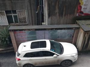 2016年11月北汽绅宝X65自动精英版精品车,自动挡,换挡拨片,大天窗,仅行驶26000公里,无任...