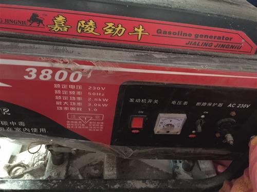 本人有九成新的汽油發電機、壓面機、和面機、單鉸肉機現低價出售電話13617121767