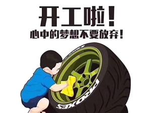 求购二手车和柴油皮卡车
