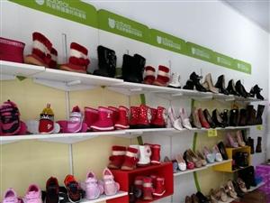 因本店拆迁,所有鞋一律半价处理,有意向者请电话联系,谢谢