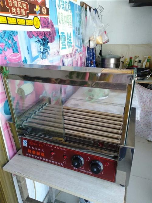 台湾烤肠机,刚买一个月,淘宝348买的,带门款七根管!