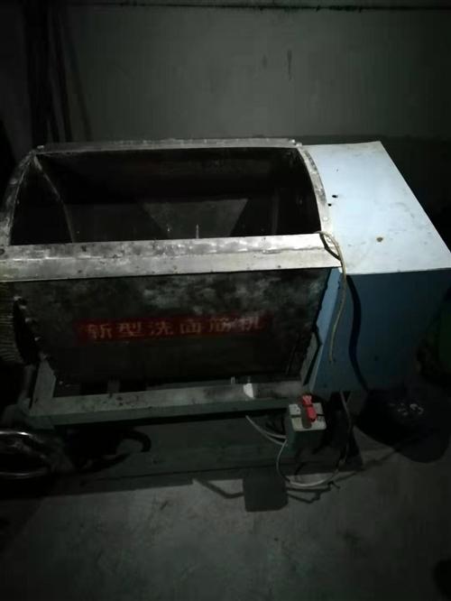 做凉皮用的洗面机  用的不多 价格面议  15511464019