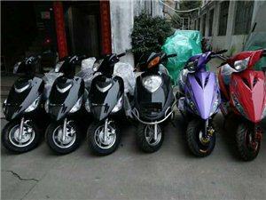 處理庫存摩托車