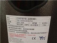取暖器,用于煤氣,天然氣。升溫快,適用于客廳,飯店,戶外